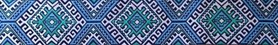 画像1: Aztec pattern(BL)